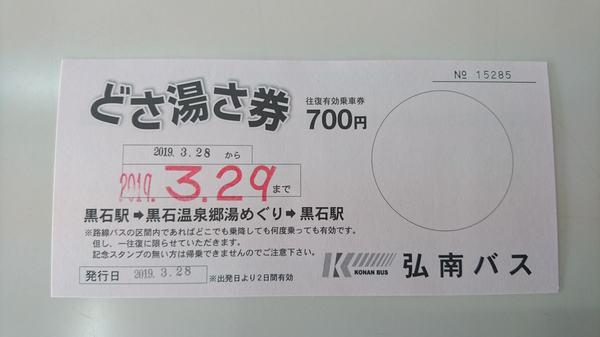 018-min.JPG