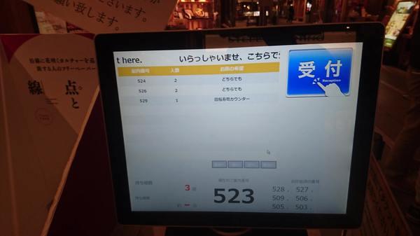 020-min.JPG