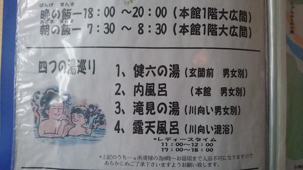 047-min.JPG