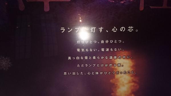 092-min.JPG
