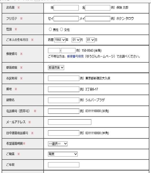 7hoken-laundry4 infomation entry seat.jpg