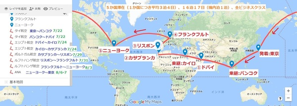 ★world-travel map in detail.jpg