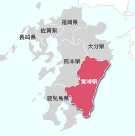 九州宮崎地図.png