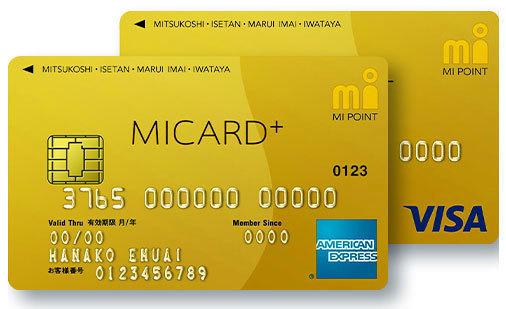 MI card.jpg