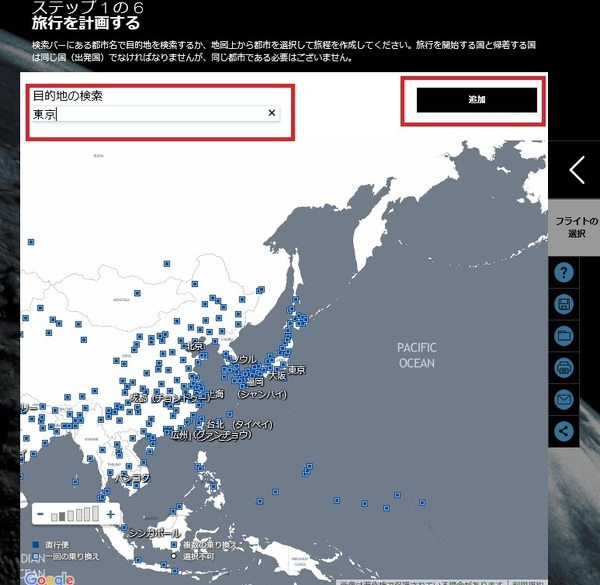 bool&fly1 jp enter.jpg