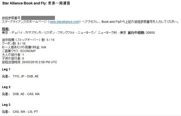bool&fly8 route print.jpg
