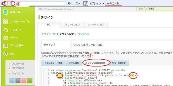 contents html edit.jpg