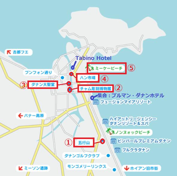 danan map.png