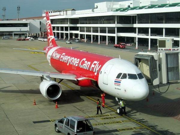 donmuang airport.jpg