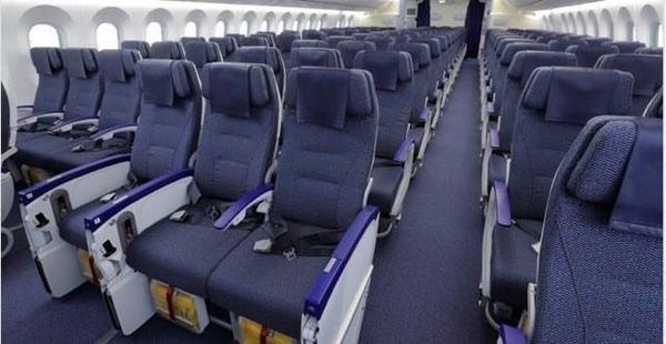 economy class seat-min.jpg