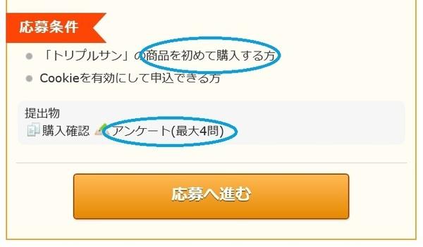 fancrew biyoueki2.jpg