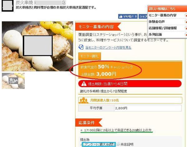 fancrew monitor1.jpg