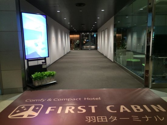 firstcabin entrance.jpg