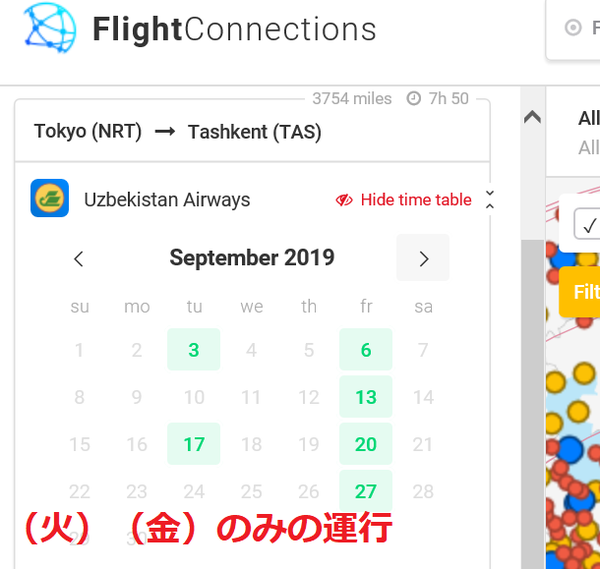 flightconnection2 direct1.png