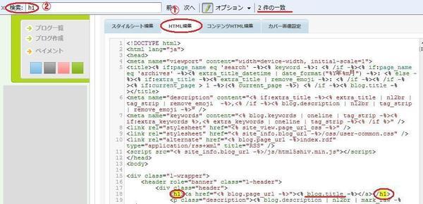 html edit.jpg