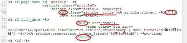 html edit h2 div.jpg