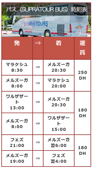 mamouche4 bus timetable.png