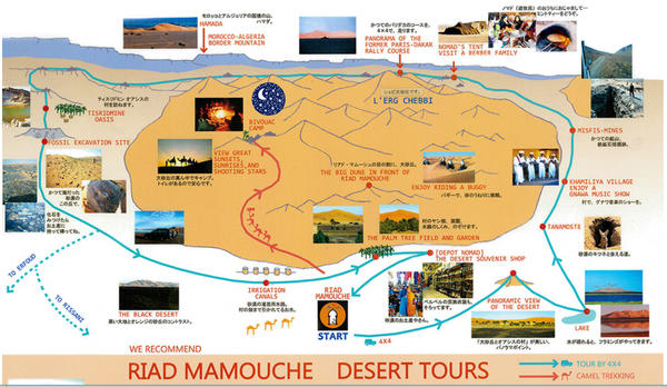 mamouche5 desert tour map.png