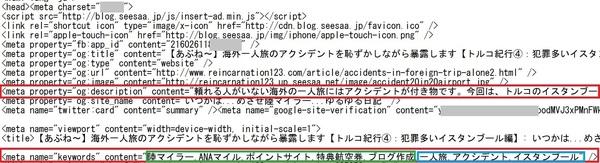 meta org.jpg