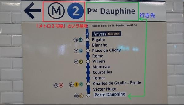 metro annai-hyouji.jpg