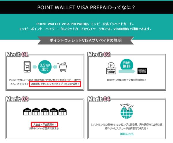 moppy prepaid card-min.png