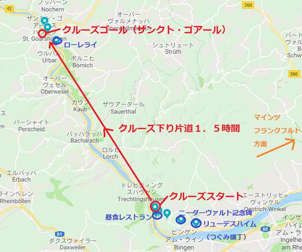 rehein cruiseing map.png