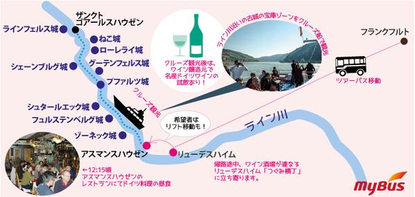 rhein cruise green tour map.jpg