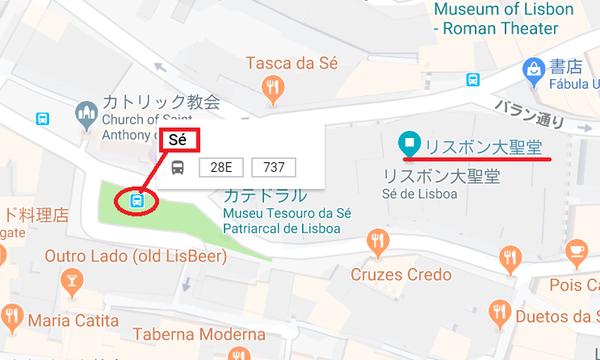 risbon tour6 tram28-2 se map.png