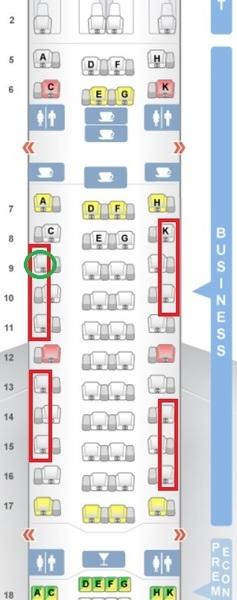 seat guru7seatview ana .jpg