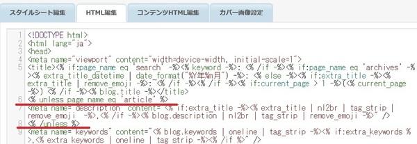 seesaablog html no meta.jpg