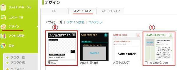 smartphone template.jpg