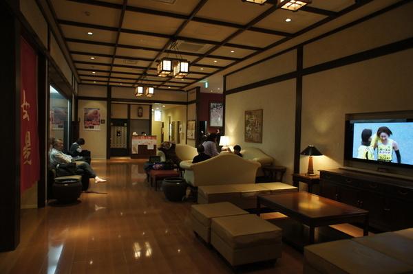 someionsen lobby.JPG