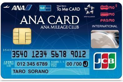 sorachika card.jpg