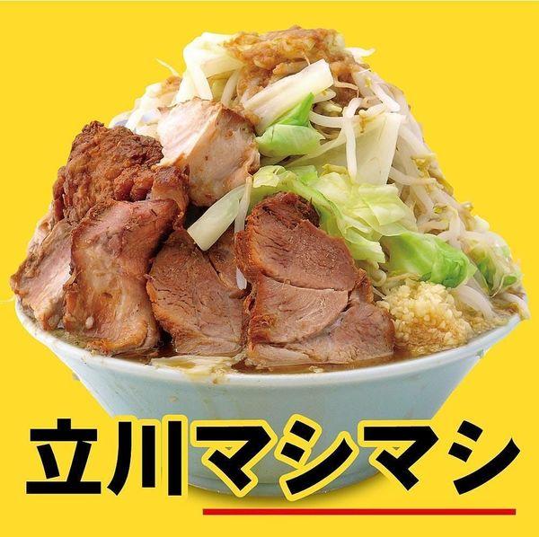 tachikawa masimasi.jpg
