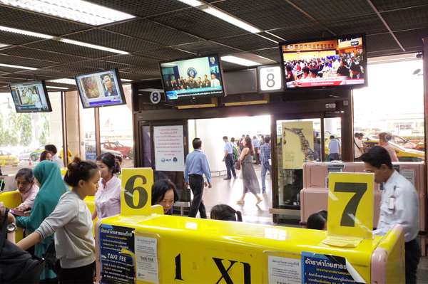 taxi counter in donmuang airport.jpg