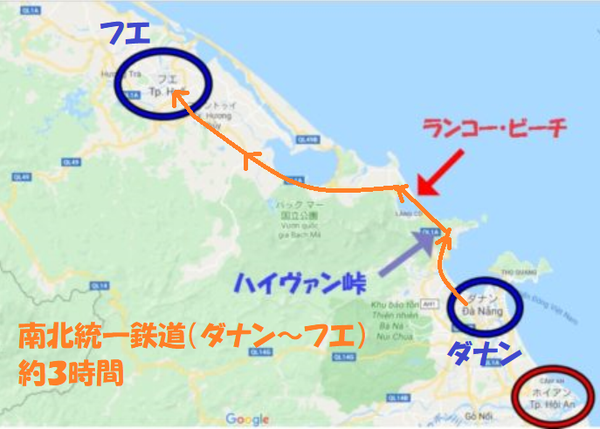 vetnam train routemap.png