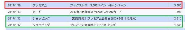 yahoo point page.jpg