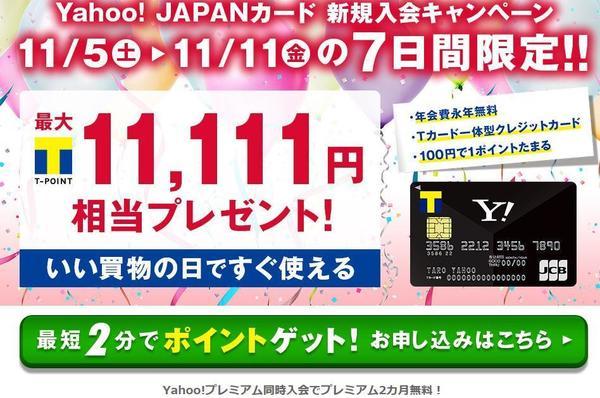 yj-card entry bannar1.jpg