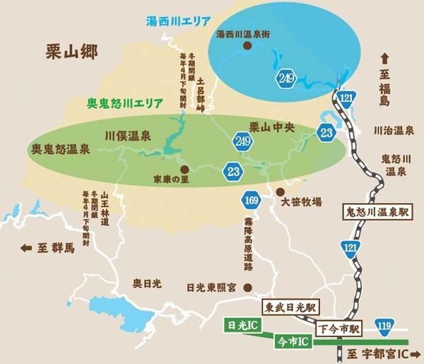 yunishigawa map.jpg